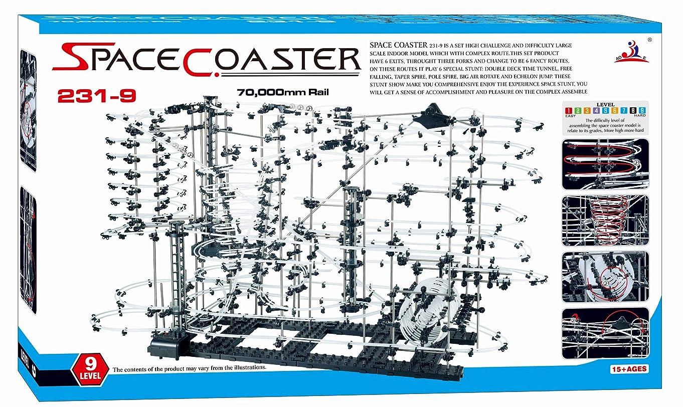Spacecoaster Spacerail Level 9 70000mm Rail