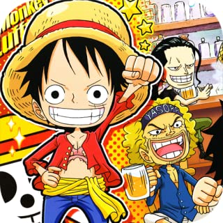 One Piece Kids Songs