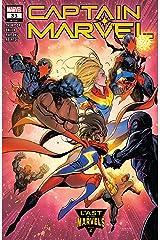 Captain Marvel (2019-) #33 Kindle Edition