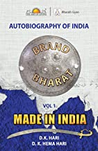 Brand Bharat: Made in India - Vol. 1