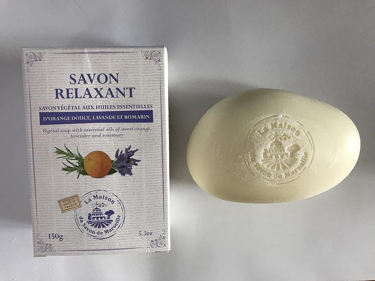 生命体デコレーション樫の木Savon de Marseille Soap with essential oils,Relaxant 150g