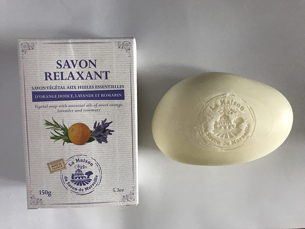 血癌バッグSavon de Marseille Soap with essential oils,Relaxant 150g
