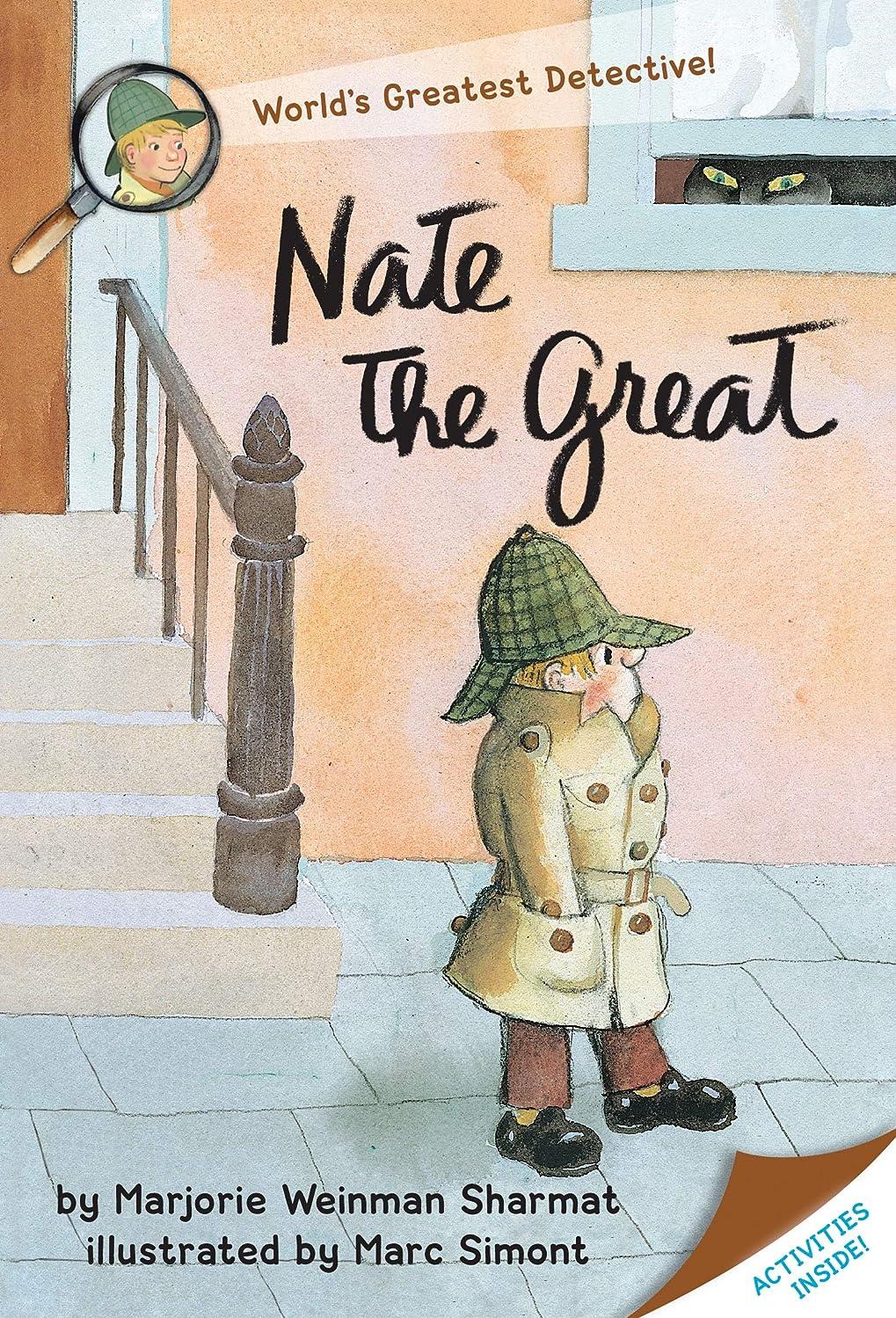 泥ポータブル永続Nate the Great (English Edition)