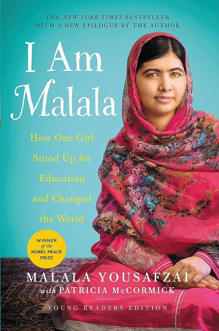 脱獄クルーズラブI Am Malala: How One Girl Stood Up for Education and Changed the World (Young Readers Edition) (English Edition)