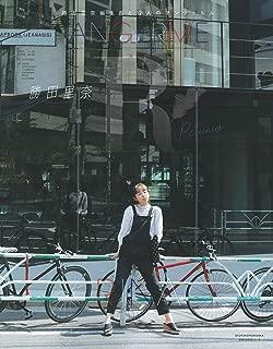 【Amazon.co.jp 限定】ANGERME RINA FASHION TOOL Petunia − 勝田里奈編集長と12人のアンジュルム Amazon限定カバーVer. ...