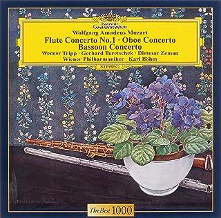 モーツァルト:フルート協奏曲第1番、オーボエ協奏曲、ファゴット協奏曲