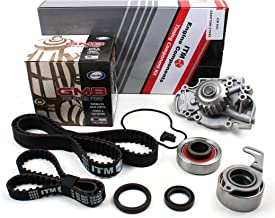 New ITM244WP Timing Belt Kit with Water Pump (GMB) for V-Tec F22B1 & F23A 98-99 Isuzu, 97-99 Acura & 94-02 Honda vehicles (Please see description for fitting models)