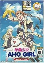 aho girl anime