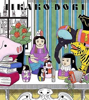 【メーカー特典あり】 いい過去どり(CD+Blu-ray Disc)(オリジナルブロマイド(L版サイズ)付)...