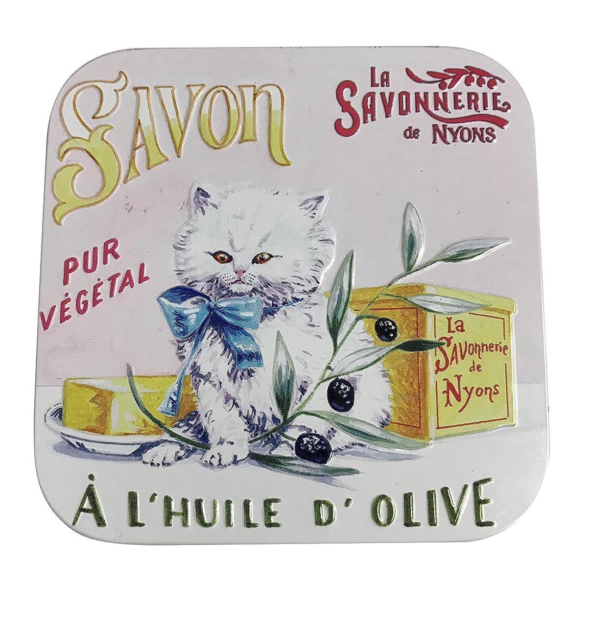 困惑した間違いなく過激派ラ?サボネリー アンティーク缶入り石鹸 タイプ100 ペルシャ子猫(コットンフラワー)