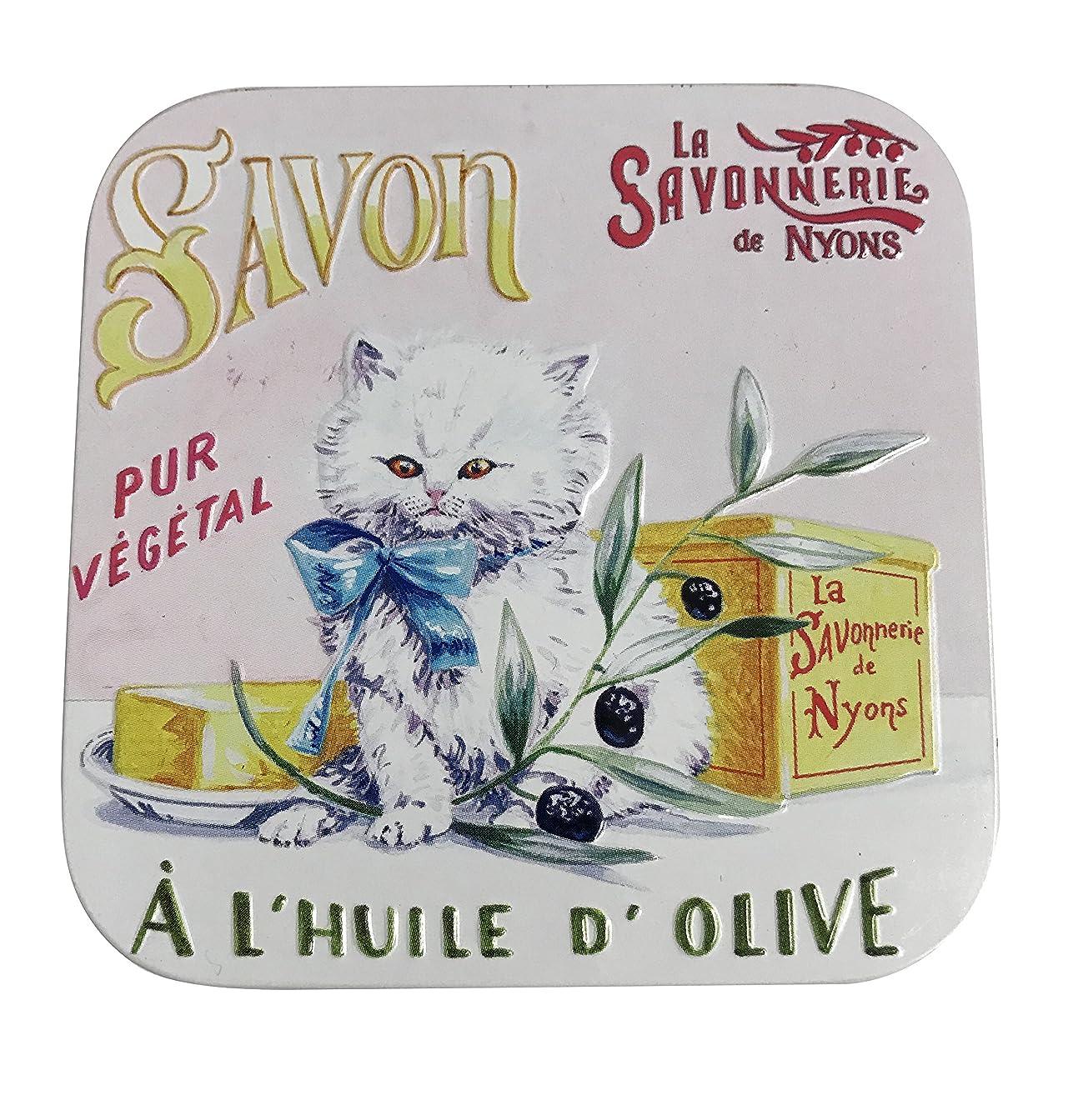 一致侵入する損失ラ?サボネリー アンティーク缶入り石鹸 タイプ100 ペルシャ子猫(コットンフラワー)