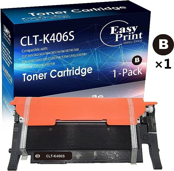 Compatible Black CLT 406S CLT K406S Toner Cartridge 406S For Samsung CLP 366W CLX 3306FN SL C413W SL C460W SL C463W Printer By EasyPrint
