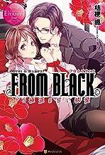 表紙: FROM BLACK ~ドS極道の甘い執愛~ (エタニティブックス) | 御子柴リョウ