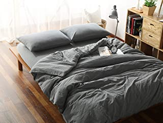 F.Y.Dreams 100% Washed Cotton Duvet Cover for Weighted Blanket 48x72 inches with 8 Ties,Zipper on Long Side/Grey/Just Duvet Cover
