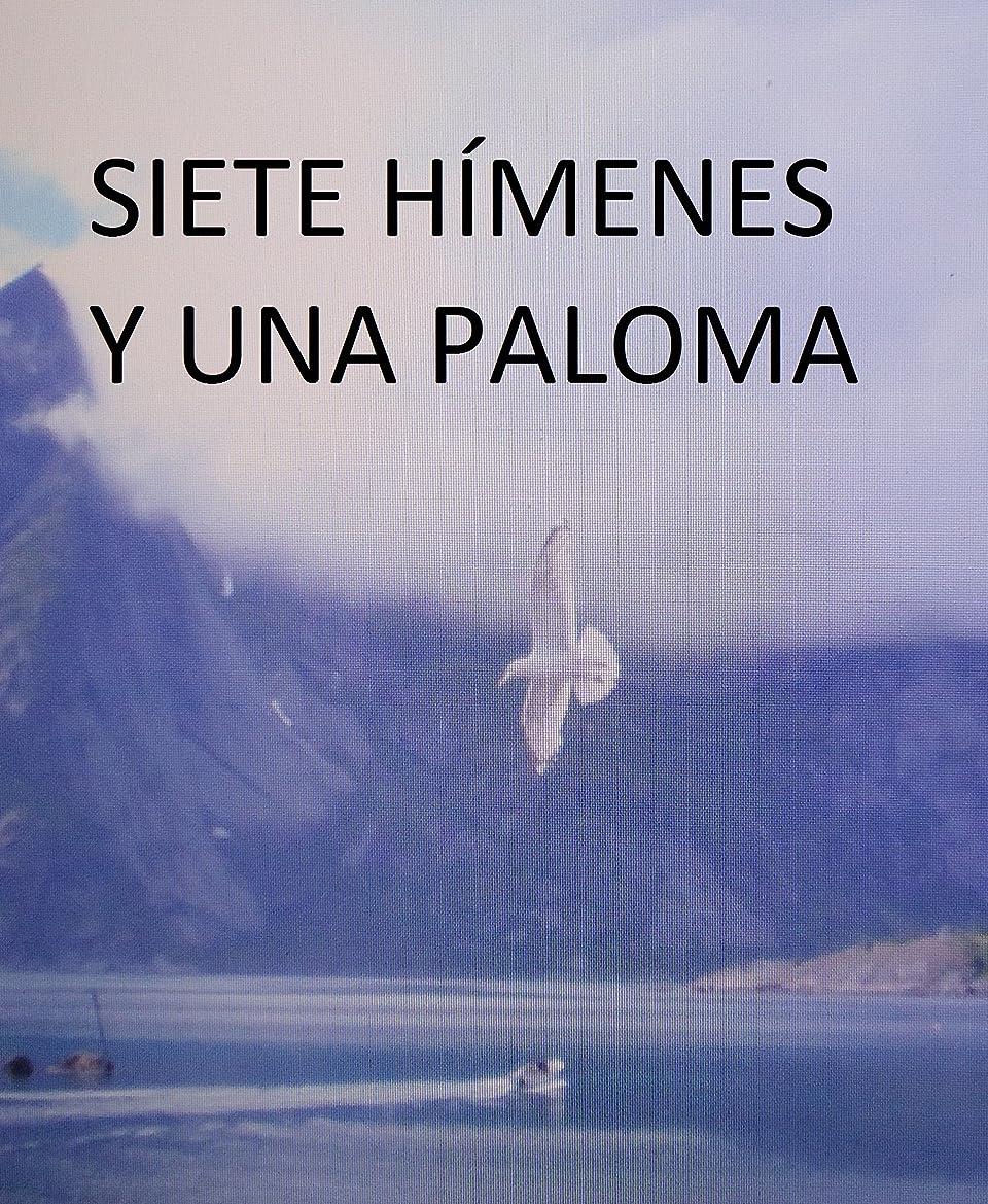 ロック解除メダルキャンディーSiete hímenes y una paloma (Spanish Edition)