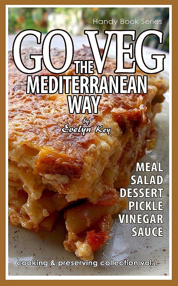 会員観光日焼けGo Veg The Mediterranean Way (Evelyn's cookbook Book 1) (English Edition)