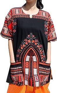 RaanPahMuang 传统非洲印花非洲吉基自由衬衫