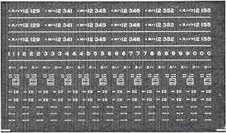 レボリューションファクトリーNゲージ12系インレタ2  RLF4014