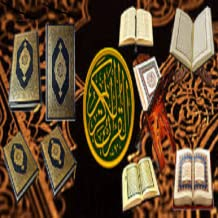 Quran Recitation in Korean