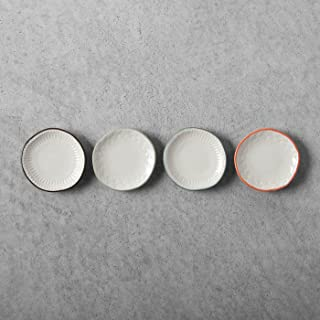 Hearth and Hand with Magnolia Stoneware Mini Plate Set of 4 Joanna Gaines Collection Limited Edition