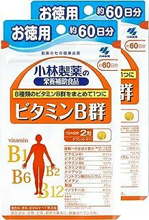 【まとめ買い】小林製薬の栄養補助食品 ビタミンB群 お徳用 約60日分 120粒 ×2個