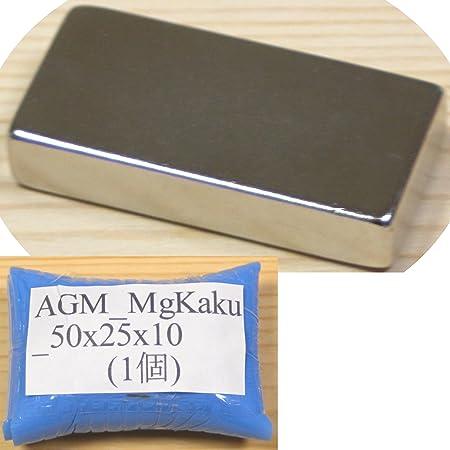 AGM ネオジム 磁石 角型 50 x 25 x 10 mm 1個 N35 ネオジウム 強力 永久 マグネット 密度 研究 加工 モーター 磁束密度 磁力 ガウス