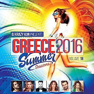Greece 2016 Summer Sessions, Vol. 18 (Mixed by DJ Krazy Kon)