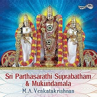 Sri Parthasarathi Suprabatham & Mukundamala