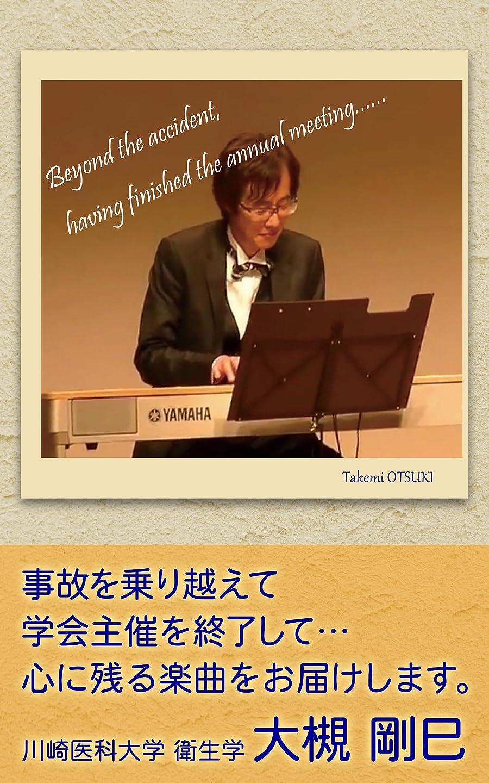 ホステス留まる基礎Beyond the accident, having finished the annual meeting....