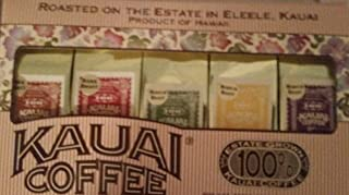 Kauai Coffee 5-pack Variety Gift Set