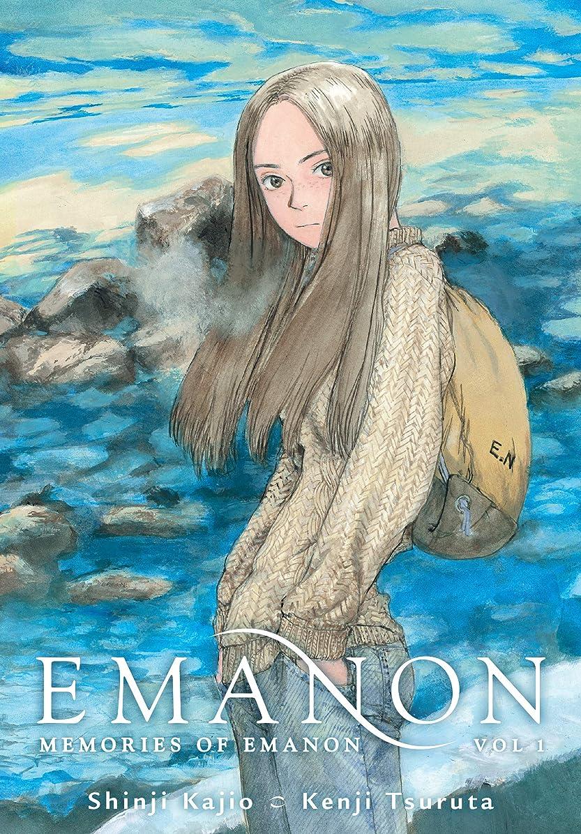 レンド大胆なマリナーEmanon Volume 1 (English Edition)