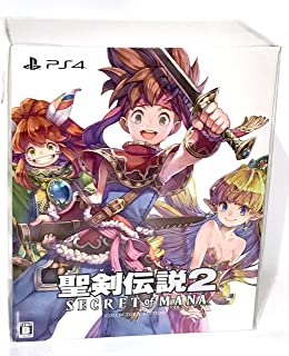 聖剣伝説2 SECRET of MANA コレクターズエディション(e?STORE限定販売)