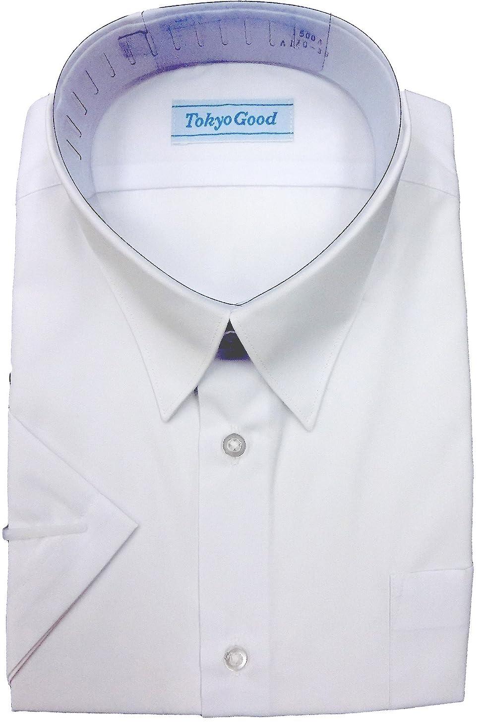ヒールショートトレーススクール Yシャツ 男子ワイシャツ 学生 A体 B体 長袖 半袖 形態安定 抗菌 防臭 衿袖専用洗剤プレゼント