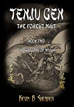 Tenju Gen - Book Two of The Dragons of Wulin