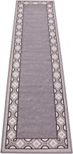 Trellis Border Moroccan Design Printed Slip Resistant Rubber Back Latex Runner Rug and Area Rugs More Color Options Available (Grey Beige, 1'11