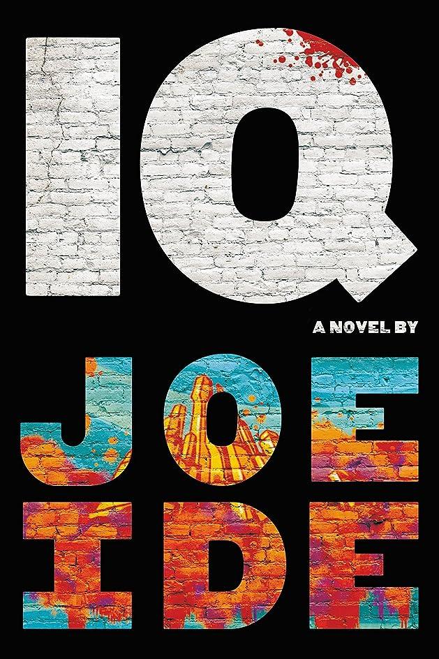 増加する官僚胸IQ (An IQ Novel) (English Edition)