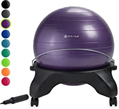 Gaiam Classic Backless Balance Ball Chair – Exercise Stability Yoga Ball Premium Ergonomic Chair for Home and Office Desk ...