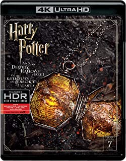 Harry Potter And The Deathly Hallows, Part 1   4K + Blu ray
