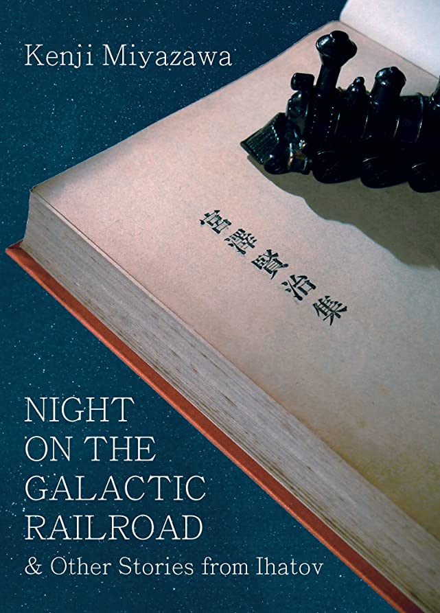 見込み拷問どうやってNight on the Galactic Railroad and Other Stories from Ihatov (Modern Japanese Classics) (English Edition)