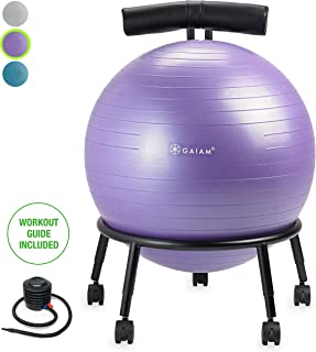 Gaiam Adjustable Custom-Fit Balance Ball Chair, Stability Ball Desk Chair with 55cm Yoga..