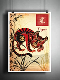 Chinese zodiak Tiger art print, Sumi E ink asian decor