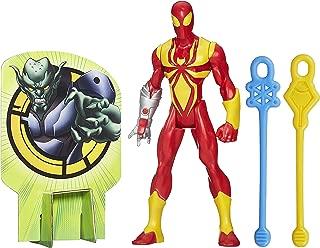 Marvel Ultimate Iron Spider Web Warriors Web Slingers Iron Spider Figure