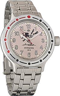 Vostok Amphibian Automatic Mens Wristwatch Self-Winding Military Diver Amphibia Case Wrist Watch #420658