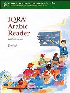 Iqra Arabic Reader Textbook 1