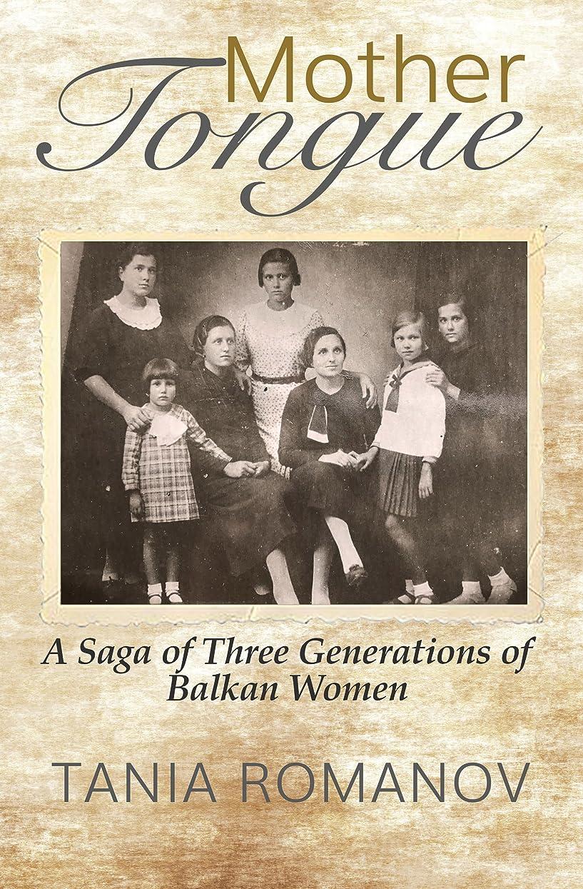 代わって設計図荷物Mother Tongue: A Saga of Three Generations of Balkan Women