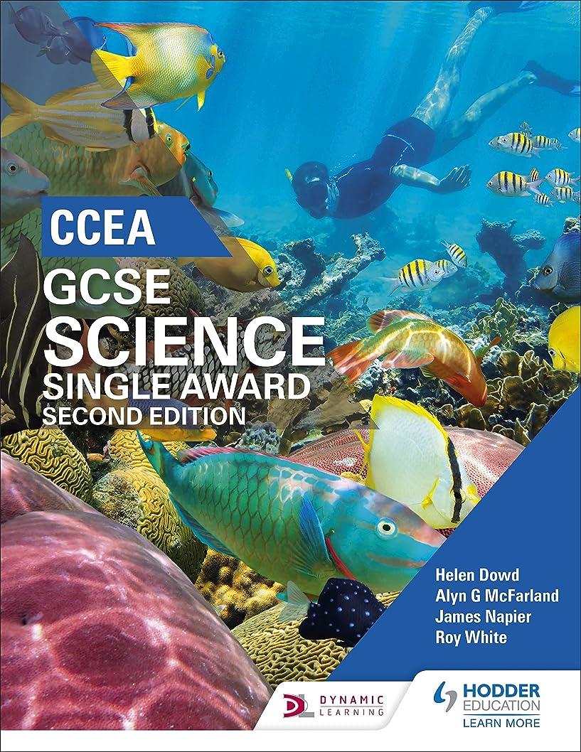 フォーラム影響矩形CCEA GCSE Single Award Science 2nd Edition (English Edition)