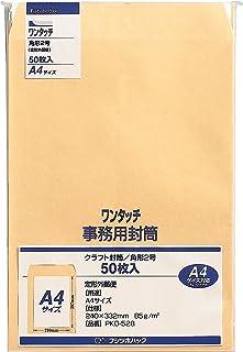 マルアイ クラフト封筒 角2 ノリ付 50枚 85g PKO-528