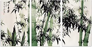 TutuBeer 3 Panel Canvas Wall Art for Home Decor Large Chinese Painting of Bamboo Forest Nature Painting The Picture Print on Canvas Landscape The Pictures for Home Decor Decoration Gift,Ready to Hang