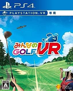 【PS4】みんなのGOLF VR(VR専用)