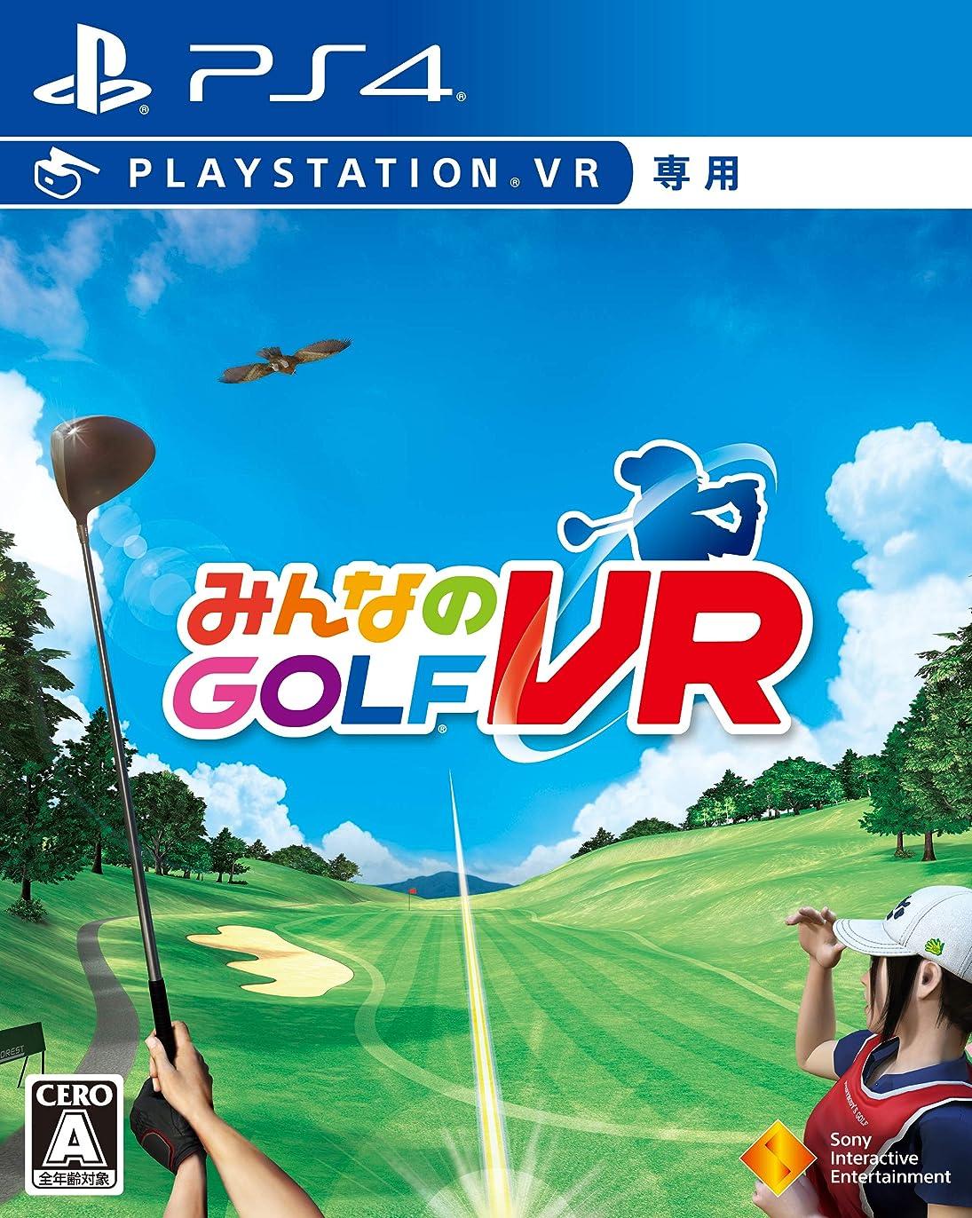 環境資格情報【PS4】みんなのGOLF VR(VR専用) 【Amazon.co.jp限定】PlayStation 4用テーマ(配信)